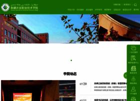 xjnzy.edu.cn