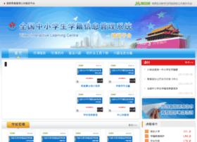 xjpx-admin.poolang.com