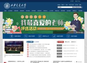 xjtu.edu.cn