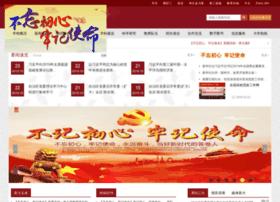 xju.edu.cn