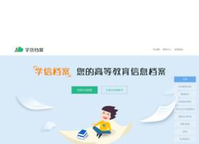 xjxl.chsi.com.cn