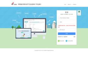 xjxl2.chsi.com.cn