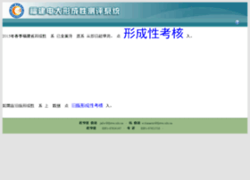 xk.fjrtvu.edu.cn
