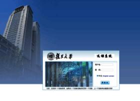 xk.fudan.edu.cn