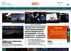 xkb.com.au