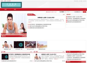 xldy.net