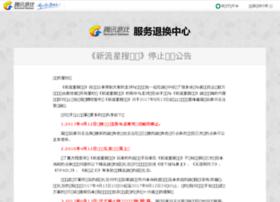 xlx.kongzhong.com