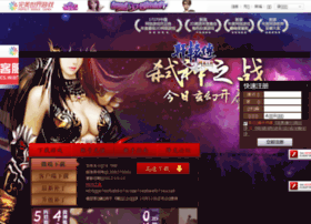 xlzj.wanmei.com