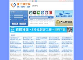 xm.hbrc.com