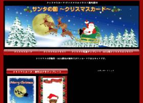 xmas-card.flop.jp