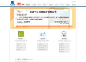 xmecard.com
