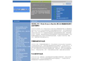 xml.org.cn