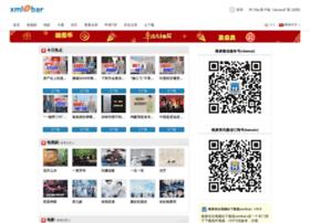 xmlbar.com