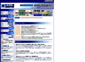 xmlmaster.org