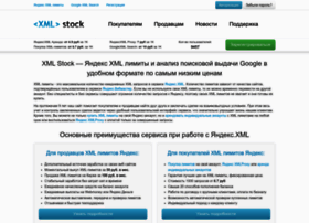 xmlstock.com