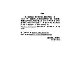 xmlx.gov.cn