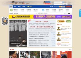 xmpig.com