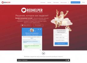 xmpp.redhelper.ru