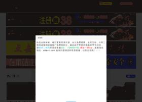 xmqfprinting.com