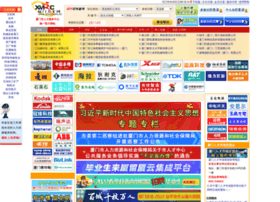 xmrc.com.cn