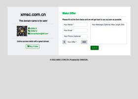 xmsc.com.cn