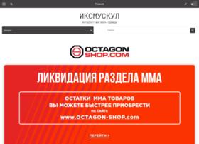xmuscle.ru