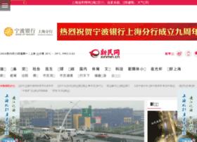 xmwb.news365.com.cn