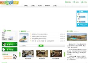 xmzhuangxiu.net
