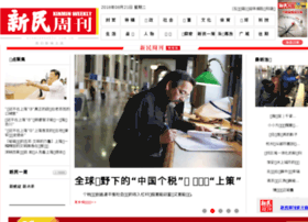 xmzk.xinminweekly.com.cn