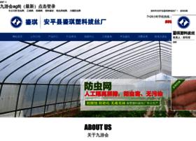 xnbus.com