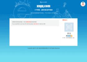 xngq.com