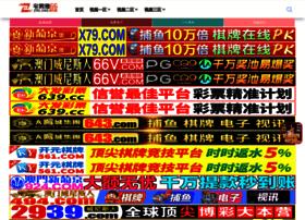 xnlangtao.com