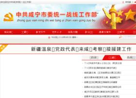 xntzb.gov.cn