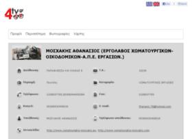 xomatourgika-mosxakis.4ty.gr