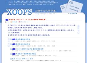 xoops.tnc.edu.tw