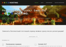 xorohosting.ru