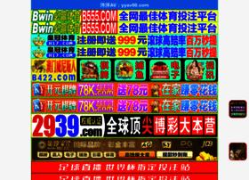 xosten.com