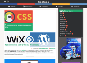 xozblog.ru