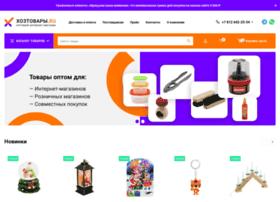 xoztovari.ru