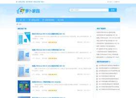 xp2014.com
