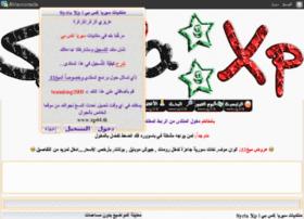 xp33.n-stars.org