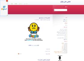 xpicx8.mihanblog.com