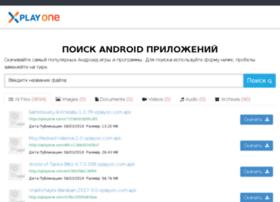 xplayone.com