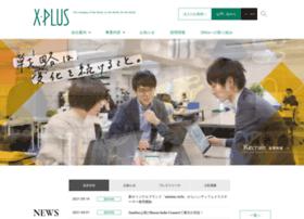 xplus.co.jp