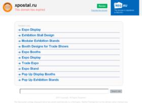 xpostal.ru