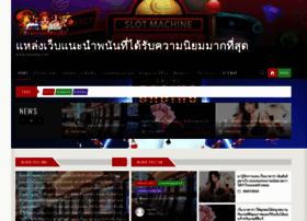 xppedia.com