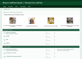 xprogon.ru