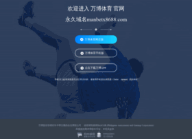 xptradinginc.com