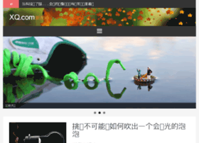 xq.com