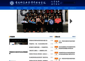 xqjyxy.cnu.edu.cn